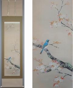寺島春響 桜小禽図