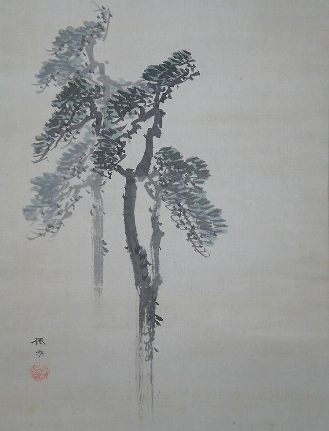 松本楓湖 老松冨嶽之図-掛軸(掛...