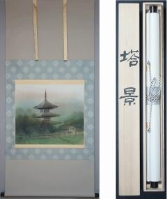 川井勝美 塔景 [新品]