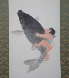 渡辺幾春 金太郎