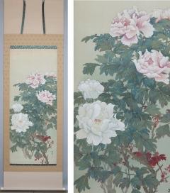 平野千艸 富貴花