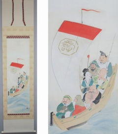 田中紅果 七福人