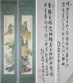 三井飯山 春秋山水 [双幅]