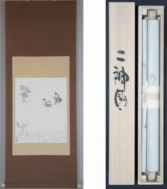 子才林 二神図 [新品]