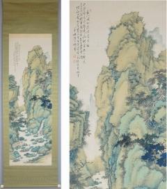 植木華城  長門峡図