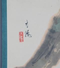 東原方僊 秋晴