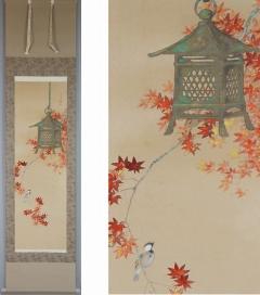松香 紅葉に燈籠