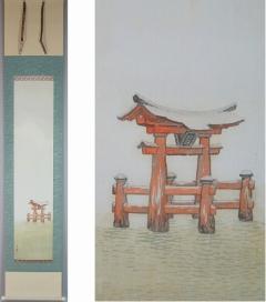 庄田鶴友 社頭清雪図 (厳島神社・宮島)