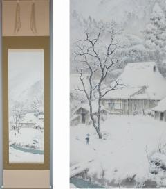 岡田石嶺 田家之雪