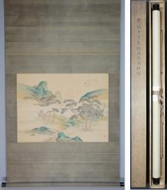 中田雲暉 青緑白雲寿松図 (大幅)
