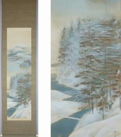 衣笠木荘 愛宕暮雪