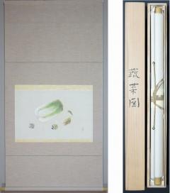 八木暉 蔬菜図