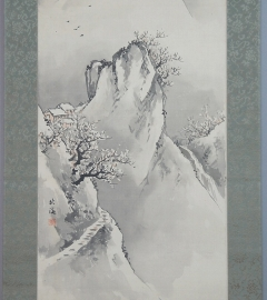 高島北海 雪景山水