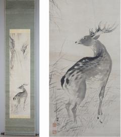 森寛斎 瀧に鹿