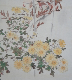 徳永観林 寒苑之図