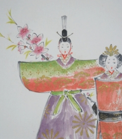 山田恵美 雛 [新品]