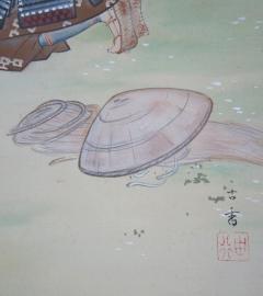 岩佐古香 児嶋高徳図