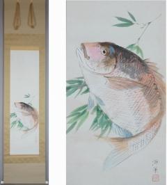 松浦満 鯛