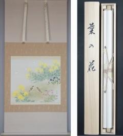 出口華凰 菜の花