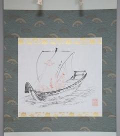 田能村直雙 宝舟