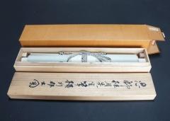 松林桂月 蟹 (小品)