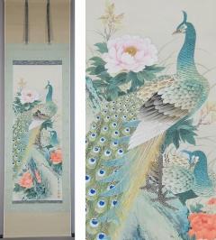 松浦青濤 孔雀牡丹図