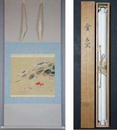 吉井榮紀 金魚