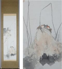 松林桂月 蓮池蟹図