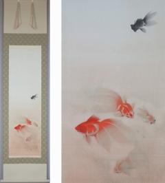 小坂素泉 金魚
