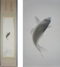 川端玉雪 跳鯉図