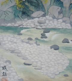 小暮成起 青緑山水