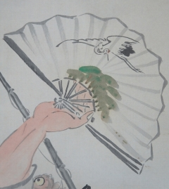 藤田苔石 恵比寿図