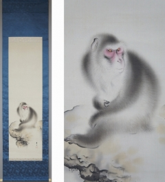 疋田芳沼 岩上猿
