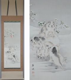 土江華洲 雪中狗子図 仔犬