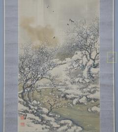 三和田楠年 雪景山水