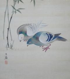 前川文嶺 若竹双鳩之図