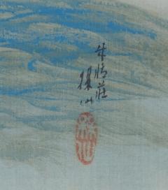 平井楳仙 旭日静波