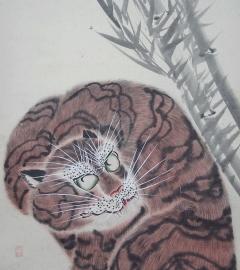 西山松亭 猛虎図