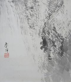 田中頼璋 緑蔭聴泉図
