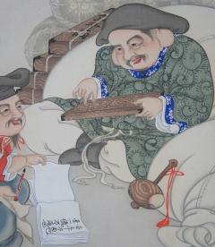 若井神水 恵比寿大黒・算盤
