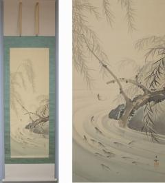 神戸凌雪 清流香魚群昇之図