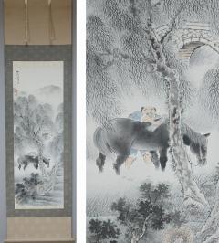 松浦青濤 柳陰洗馬
