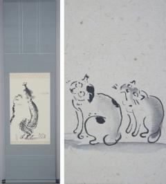 笹川和也 瓢箪達磨 蛙・猫