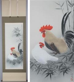 笠井和光 竹に鶏