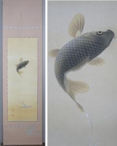 川人勝延 翔鯉