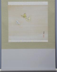 庄田鶴友 春暖図