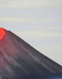 西森湧光 赤富士