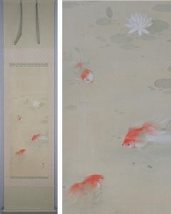 河原輝水 金魚