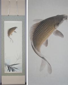 松永天章 跳鯉