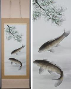 槙野良樹 松鯉